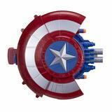 Nerf Captain America Blaster Reveal Shield